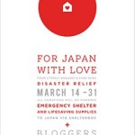 For Japan, With Love
